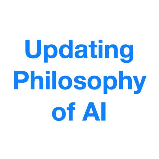 人と情報テクノロジーの共生のための人工知能の哲学2.0の構築